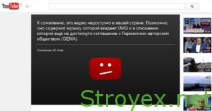 Анонимайзер для youtube